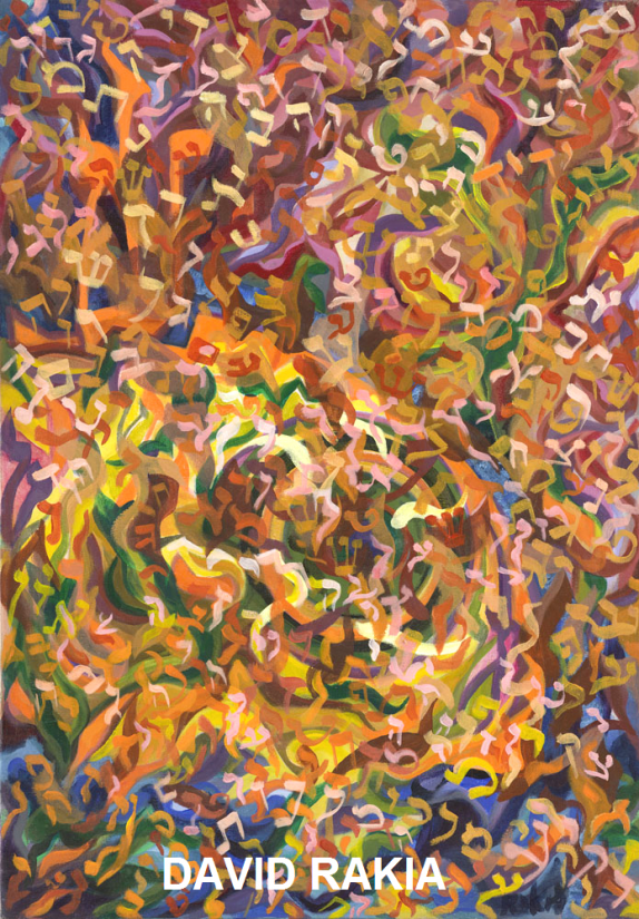 letters in the cosmos  אותיות בקוסמוס / דוד רקיע 100x70 cm